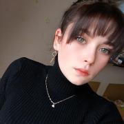Генеральная уборка в Челябинске, Дарья, 18 лет