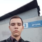 Ремонт видеоплееров в Воронеже, Артем, 21 год