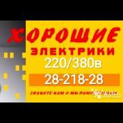 Ремонт механизмов дивана в Красноярске, Сергей, 43 года