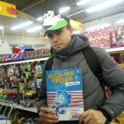 Сборка кухни IKEA в Барнауле, Андрей, 26 лет