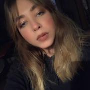 Доставка романтического ужина на дом - Спортивная, Анастасия, 24 года