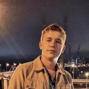 Курьер в аэропорт в Владивостоке, Никита, 23 года