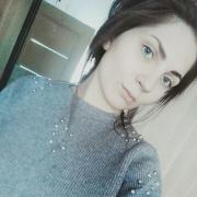 Помощь студентам в Владивостоке, Анна, 23 года