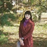 Образование и репетиторы в Хабаровске, Камилла, 24 года