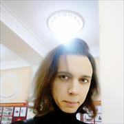 Репетиторы порукоделию в Челябинске , Сергей, 20 лет