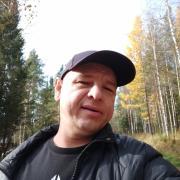 Вызов сантехника на дом в Челябинске, Сергей, 39 лет