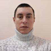 Курьер в аэропорт в Ижевске, Айнур, 28 лет