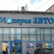 Сервис автомобилей Renault в Челябинске, Леонид, 24 года