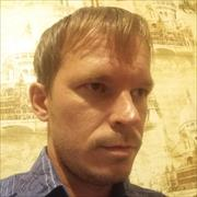 Ремонт MacBook, Александр, 37 лет