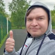 Установка спутниковых антенн в Самаре, Алексей, 41 год