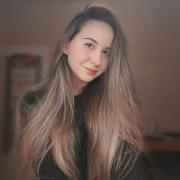 Уход за животными в Челябинске, Анастасия, 20 лет