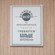 Уборка территории в Челябинске, Булат, 26 лет