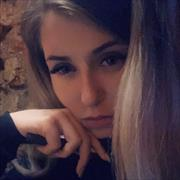 Образование и репетиторы в Воронеже, Елена, 24 года