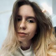 СМС рассылка, Дарья, 19 лет