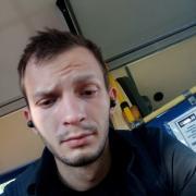 Ремонт iPod в Хабаровске, Сергей, 26 лет