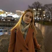 Набор нотного текста, Арина, 19 лет