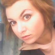 Биозавивка Мосса, Екатерина, 35 лет
