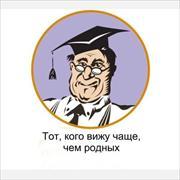 Адвокаты у метро Нагатинская, Дарья, 24 года