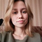 Сиделки в Нижнем Новгороде, Анастасия, 20 лет