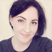 Стоун-массаж, Оксана, 35 лет