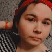 Обучение бармена в Ижевске, Екатерина, 20 лет