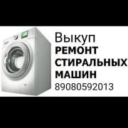 Стоимость обслуживания плит в Челябинске, Александр, 31 год