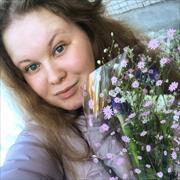 Подготовка кHSK, Наталья, 27 лет