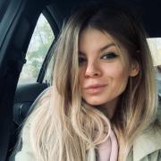 Ретиноевый пилинг, Екатерина, 31 год