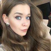 Эпиляция бороды, Алина, 28 лет