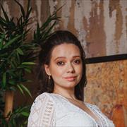 Экспертиза документов в Перми, Екатерина, 26 лет