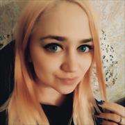 Доставка картошка фри на дом - Домодедовская, Александра, 29 лет