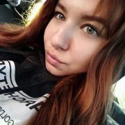 Установка бойлера в Оренбурге, Анастасия, 18 лет