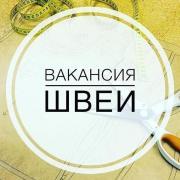 Юля, г. Москва