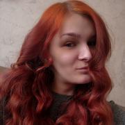 Промышленный клининг в Новосибирске, Ольга, 26 лет