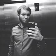 Доставка на дом сахар мешок - Окская, Александр, 24 года