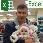 Услуги по ремонту швейных машин в Краснодаре, Александр, 35 лет