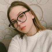 Фотографы на юбилей в Самаре, Татьяна, 18 лет