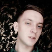 Ремонт телефона в Краснодаре, Василий, 24 года