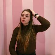 Продвижение в Instagram, Екатерина, 23 года