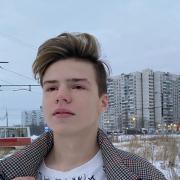 Студийные фотосессии в Ярославле, Тимофей, 19 лет