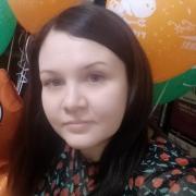 Экспертиза документов в Томске, Валентина, 33 года