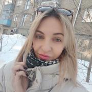 Курьерская служба в Новосибирске, Надежда, 26 лет