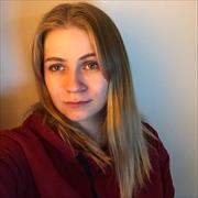 Оспаривание кадастровой стоимости, Анастасия, 28 лет