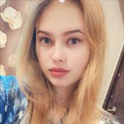 Услуги стирки в Ярославле, Аля, 19 лет