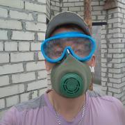 Химчистка в Ульяновске, Виталий, 35 лет