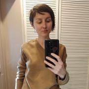Обучение имиджелогии в Перми, Татьяна, 35 лет
