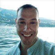 Теплоизоляция деревянных полов, Сергей, 30 лет