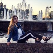Таможенные юристы в Ярославле, Диана, 22 года