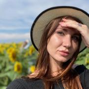 Массаж в Владивостоке, Мария, 32 года