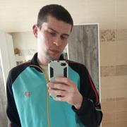 Ремонт MacBook, Александр, 22 года